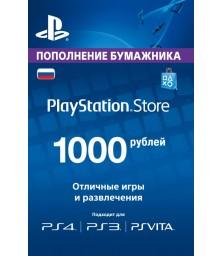 PSN Card 1000 rub VENEMAA REGIOON