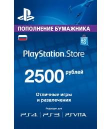 PSN Card 2500 VENEMAA REGIOON