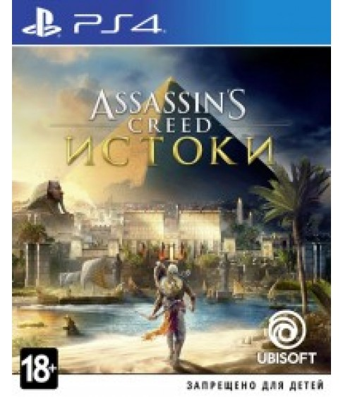 Assassin's Creed:: Origins [PS4]