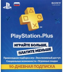 PSN Plus Card 90 Days: VENEMAA Region