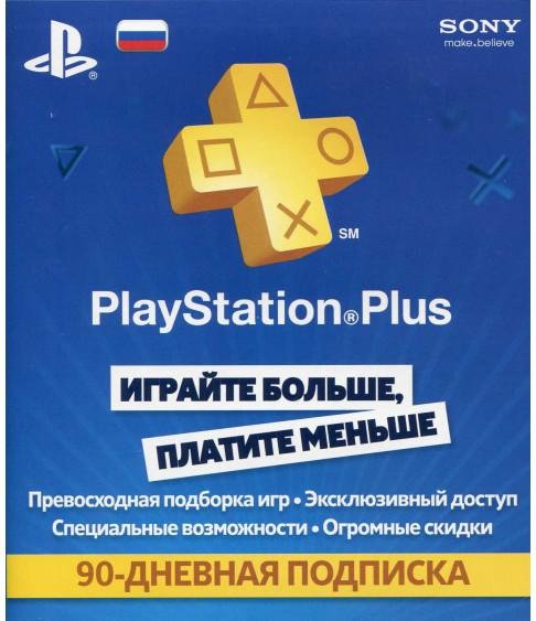 PSN Plus Card 90 Days: VENEMAA Region