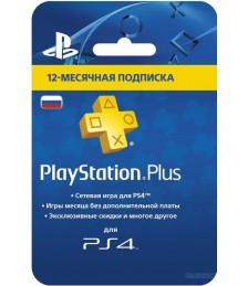PlayStation Plus liikmekaart, Sony / 12 kuud Vene PSN