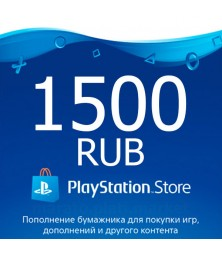 PSN Card 1500 VENEMAA REGIOON